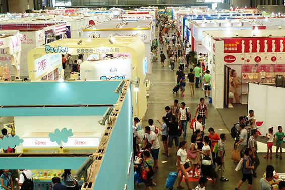 中国ベビー用品展示会